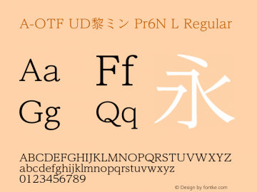 A-OTF UD黎ミン Pr6N L Regular Version 2.000;PS 2;hotconv 1.0.57;makeotf.lib2.0.21895 Font Sample