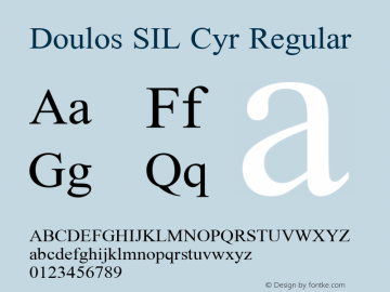 Doulos SIL Cyr Regular Version 5.000 Font Sample
