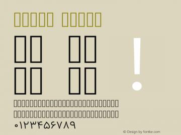 Vazir Light Version 6.3.4 Font Sample