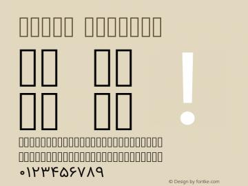 Vazir Regular Version 6.3.4 Font Sample