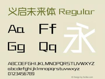 义启未来体 Regular iekie v1.10 Font Sample