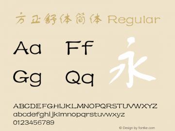 方正舒体简体 Regular 4.00 Font Sample