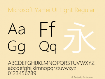 Microsoft YaHei UI Light Regular Version 1.00 Font Sample