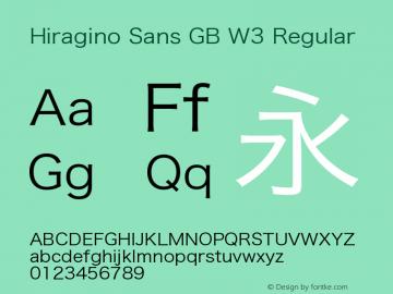 Hiragino Sans Gb W3 Font Family Hiragino Sans Gb W3 Sans Serif Typeface Fontke Com