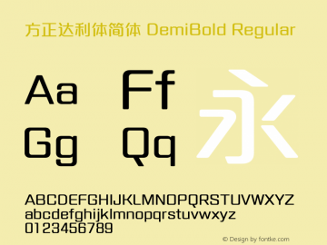 方正达利体简体 DemiBold Regular Version 1.01 Font Sample