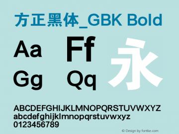 方正黑体_GBK Bold 5.30图片样张