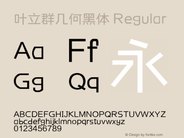 叶立群几何黑体 Regular Version 1.00 November 2, 2016, initial release Font Sample