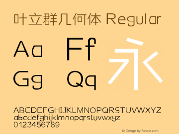 叶立群几何体 Regular Version 1.00 November 2, 2016, initial release Font Sample