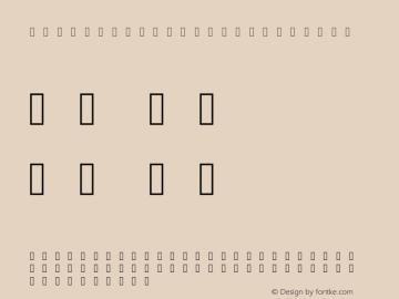 murally-stickers Regular Version 1.0图片样张