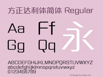 方正达利体简体 Regular Version 1.00 Font Sample