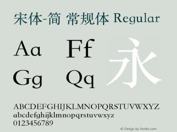 宋体-简 常规体 Regular Version 1.00 February 10, 2017, initial release图片样张