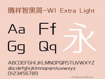 腾祥智黑简-W1 Extra Light Version  1.00图片样张