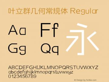 叶立群几何常规体 Regular Version 1.00 November 2, 2016, initial release Font Sample