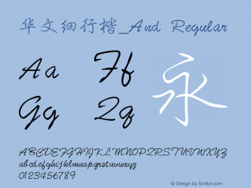 华文细行楷_And Regular Version 3.20 Font Sample