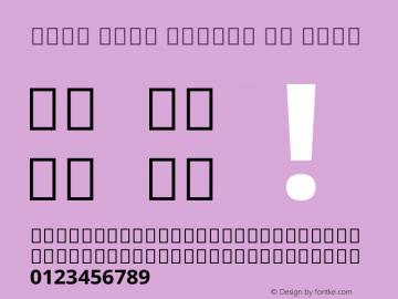 Noto Sans Arabic UI Bold Version 1.900 Font Sample