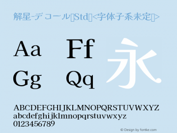 解星-デコール Std <字体子系未定义> Version 1.00 Font Sample