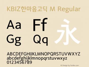 KBIZ한마음고딕 M Regular Unknown Font Sample