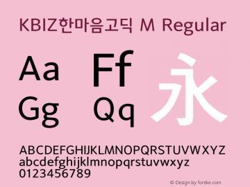 KBIZ한마음고딕 M Regular Version 1.00 Font Sample
