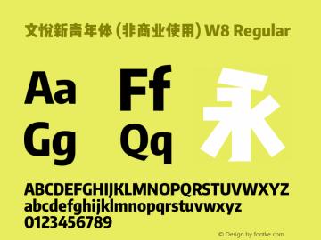 文悦新青年体 (非商业使用) W8 Regular Version 1.004;PS 1;hotconv 16.6.51;makeotf.lib2.5.65220图片样张