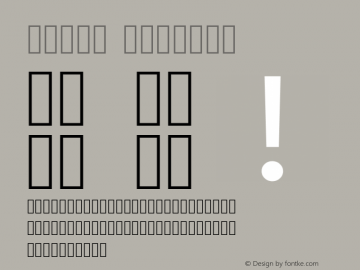 Vazir Regular Version 9-alpha Font Sample