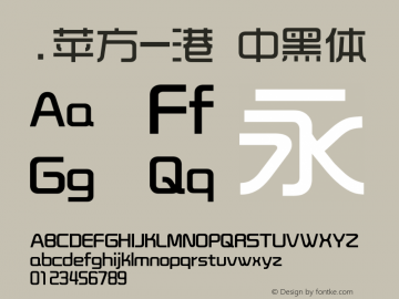 .苹方-港 中黑体 11.0d11 Font Sample