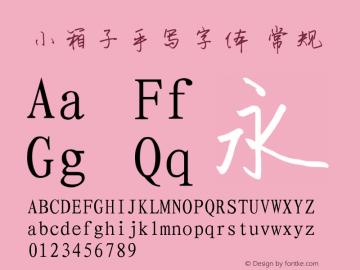 小箱子手写字体 常规 Version 1.00图片样张