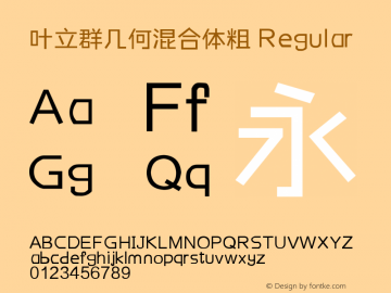 叶立群几何混合体粗 Regular Version 1.00 March 3, 2017, initial release Font Sample