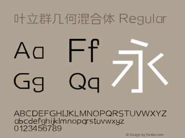 叶立群几何混合体 Regular Version 1.00 November 2, 2016, initial release Font Sample