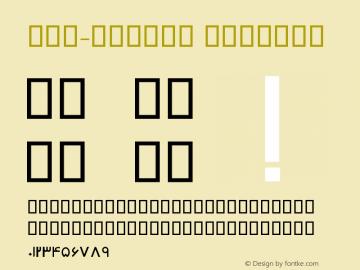 Far.Baseet Regular 1.5 - 1390 Font Sample