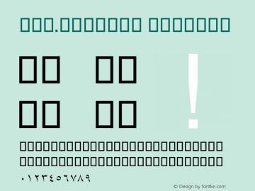 Far.Tafseer Regular 1.5 - 1390 Font Sample