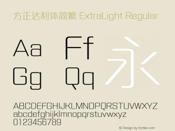 方正达利体简繁 ExtraLight Regular Version 1.00 Font Sample