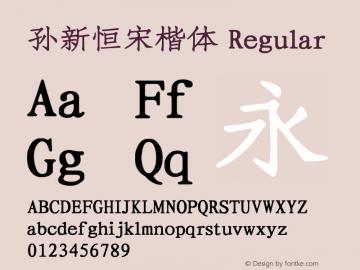 孙新恒宋楷体 Regular 1.00 Font Sample