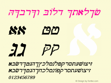 Hebrew Bold Italic Converted from c:\win\system\HEBREW.BF1 by ALLTYPE图片样张
