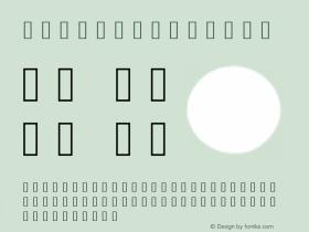 Braille Version 001.000图片样张
