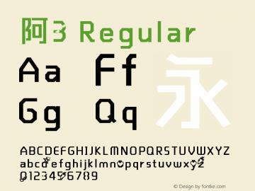 阿3 Version 1.00 February 3, 2015, initial release图片样张