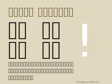 Vazir Version 1.12.1; ttfautohint (v1.4.1.5-446e)图片样张