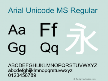 Arial Unicode MS Version 1.01x图片样张