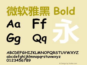 微软雅黑 Bold - AvQest Version 5.00 July 4, 2007图片样张