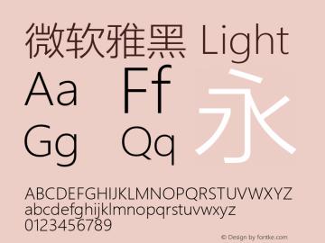 微软雅黑 Light Version 6.21图片样张