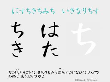 Hiragana 1.01图片样张