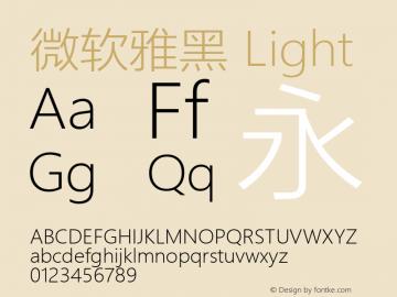 微软雅黑 Light Version 1.00图片样张