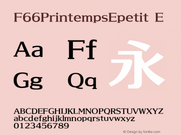 F66PrintempsEpetit Version 1.01图片样张