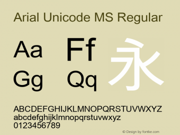 Arial Unicode MS Version 1.01图片样张