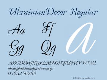 UkrainianDecor 001.000图片样张