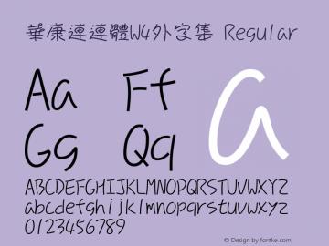 華康連連體W4外字集 20 AUG, 2000: Version 2.00图片样张