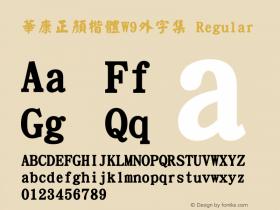 華康正顏楷體W9外字集 20 AUG, 2000: Version 2.00图片样张