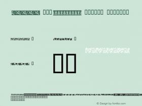 DecoBorders Regular 1.00 Copyright (C) 12/12/98 Created by Denise Clendenin Font Sample