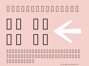 Manuale Version 1.0图片样张
