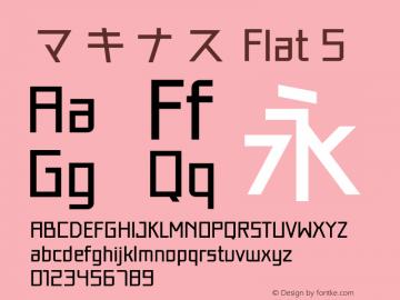 マキナス Flat 5 Version 1.00图片样张