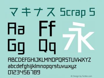 マキナス Scrap 5 Version 1.01图片样张